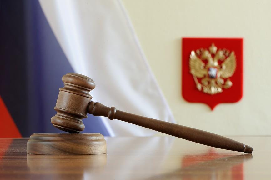 Унечский суд вынес приговор жестокому убийце