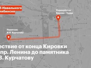 Задержан челябинский координатор движения Навального. У него прошел обыск