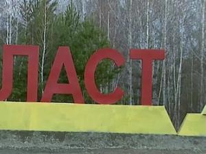 На глубине 800 метров погиб человек в Пластовском районе