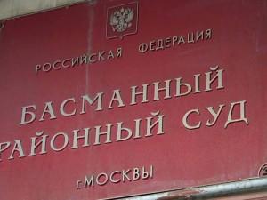 Обвиняемых в убийстве отца сестер суд выпустил из СИЗО