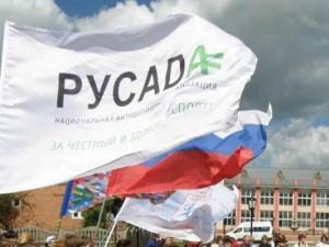 Статус Российского антидопингового агентства восстановлен в правах