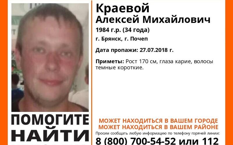 В Почепе без вести пропал Алексей Краевой