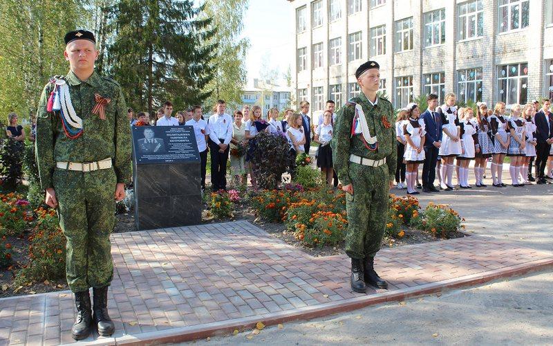Возле школы №1 в Клетне открыли монумент