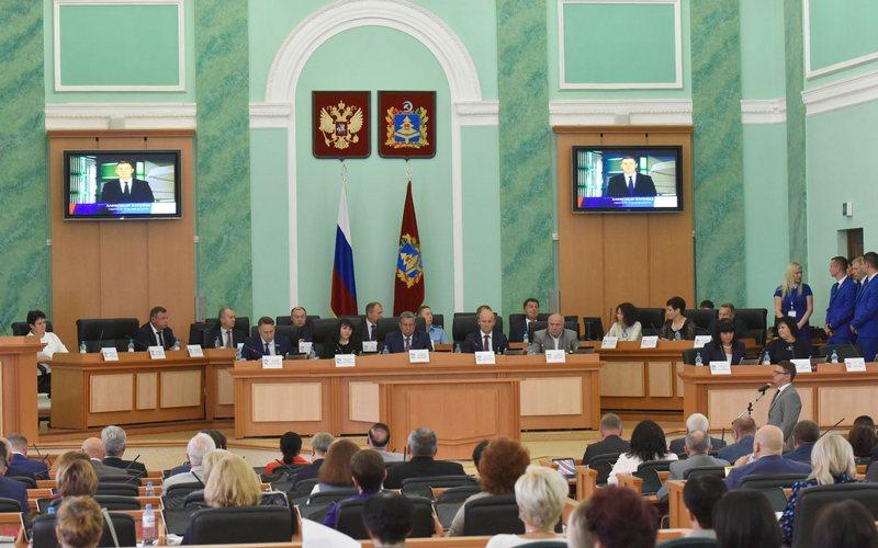 В Брянске отметили десятилетие приемной Медведева
