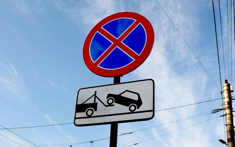 На проспекте Станке Димитрова запретили стоянку