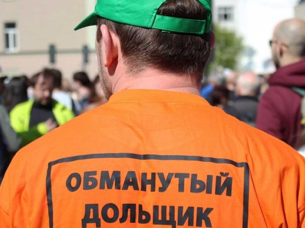 Помогать 17-ти брянским дольщикам взялась прокуратура