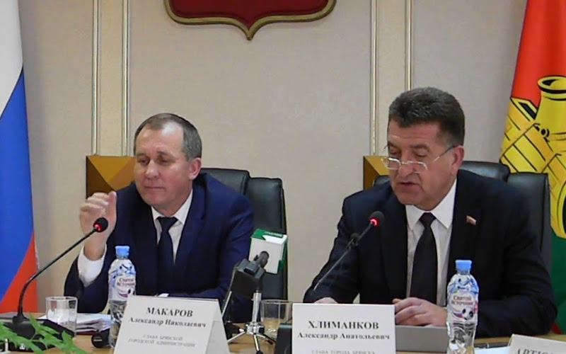Руководители Брянска поздравили земляков с Днем города