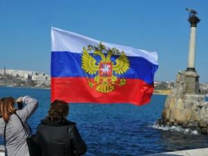 Американцы признали российское право на Крым