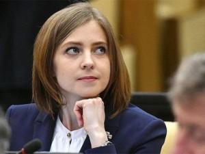 Поклонская может возглавить новую комиссию Госдумы
