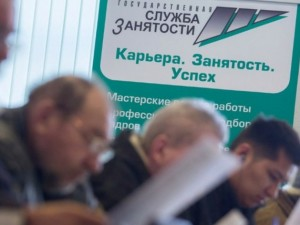 Путин предложил сократить срок выплат по безработице