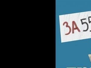 Кампания НАРОД ПРОТИВ: акции 2 сентября