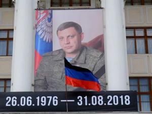 Кому выгодна смерть Захарченко? Эксперты назвали варианты
