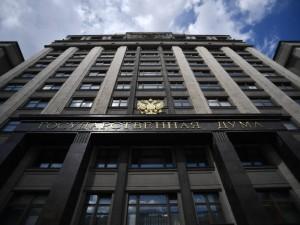 Депутаты Госдумы, принимая закон о повышении пенсионного возраста, делали селфи