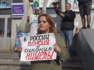 Координатор штаба Навального обратилась в Страсбургский суд
