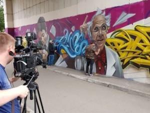Граффити с «безумным профессором» украсили Стену знаний