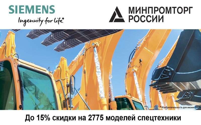 Cкидка на 2775 моделей техники действует до 1 декабря