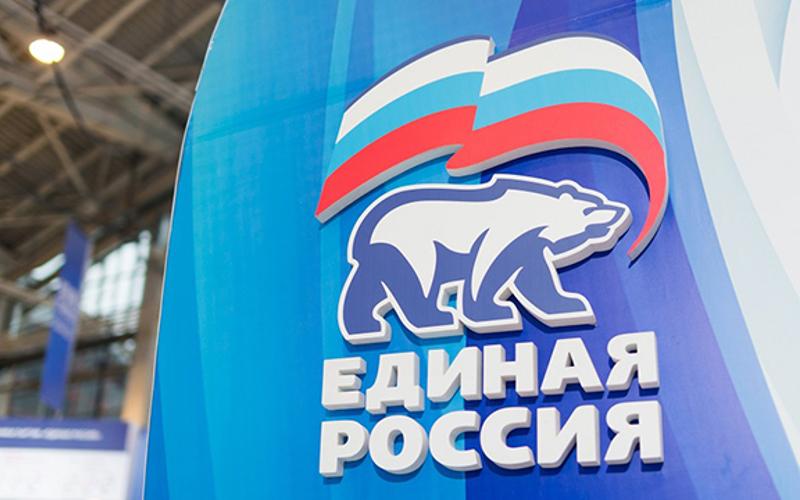 Брянск по-прежнему выбирает «Единую Россию»
