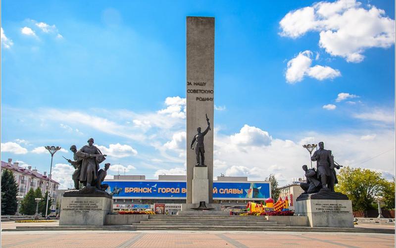 Погода шепчет: 17 сентября в Брянске тепло и солнечно