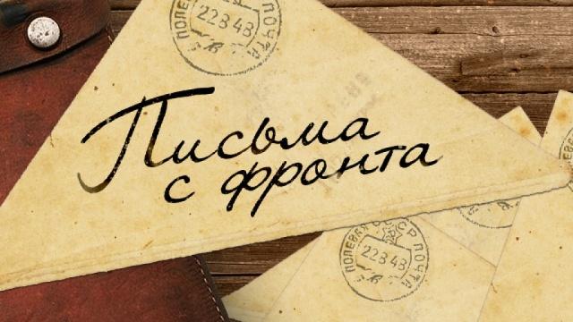 В Брянском государственном краеведческом музее начала работу новая выставка