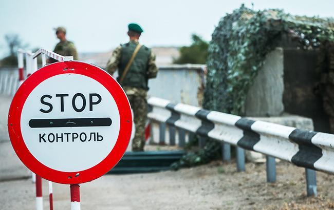 В Брянской области пограничники задержали нарушителя