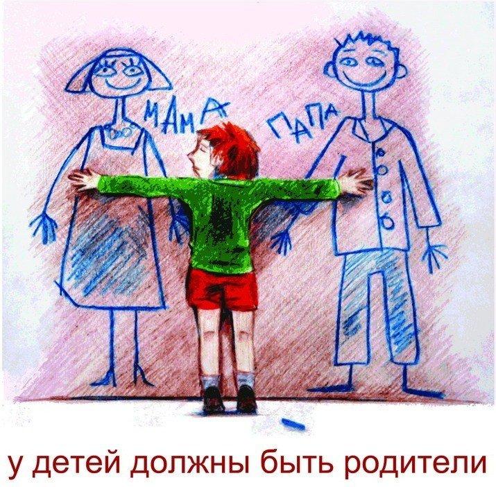 В Брянске работают курсы для приемных родителей