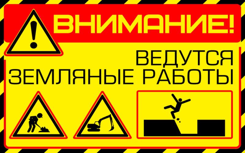 В Брянске на улице Ульянова ограничат движение