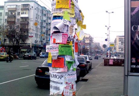 Брянского предпринимателя накажут за расклеенные листовки