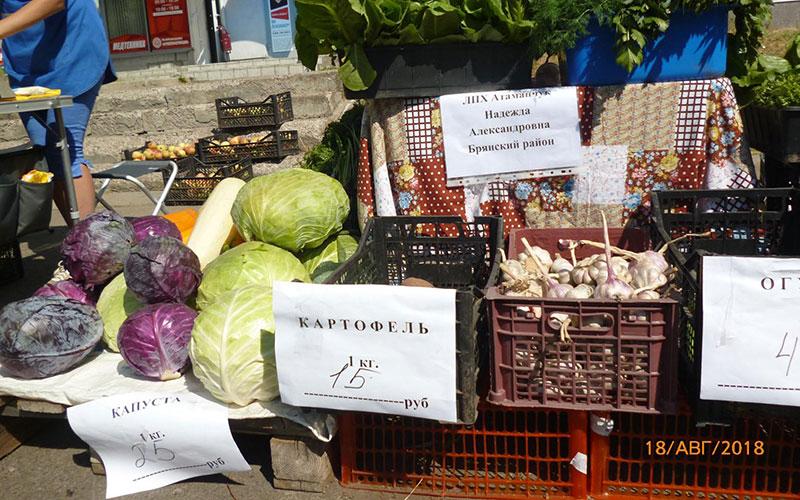 Ввоскресенье брянцы смогут купить дешевые овощи