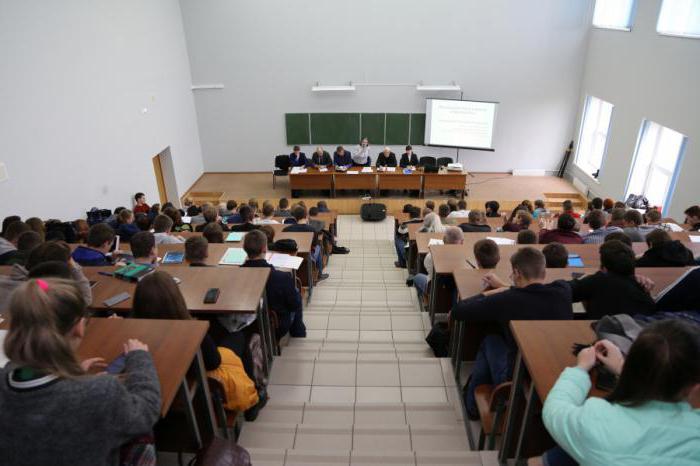 Брянск признали одним из самых интеллектуальных городов страны