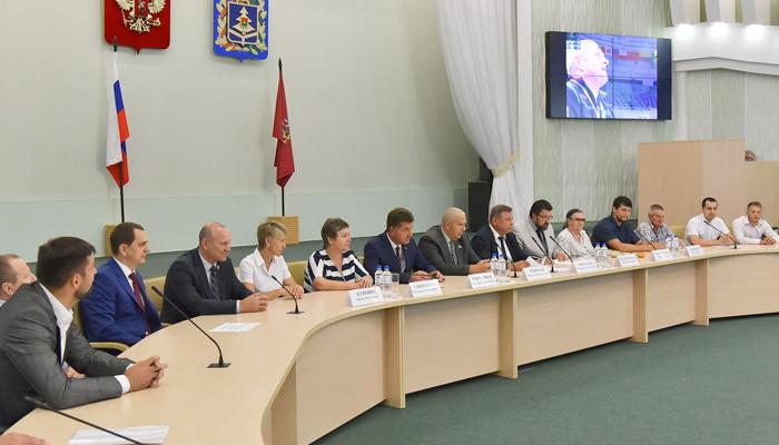 В Брянске пройдёт I региональный форум по социальному предпринимательству