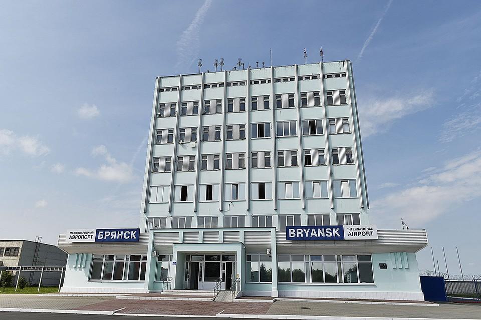 Определена организация для разработки проекта реконструкции брянского аэропорта