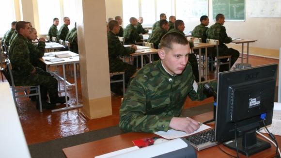 Миноброны РФ выделит почти полмиллиарда рублей на контроль за курсантами в сети