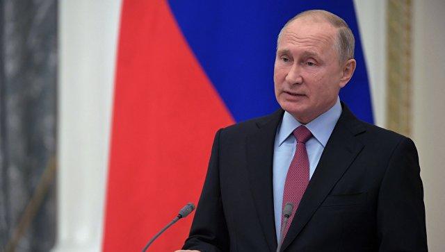 Путин назвал основные принципы концепции государственной миграционной политики России