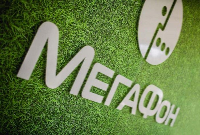 Брянский филиал ПАО «Мегафон» задолжал энергетикам 2 миллиона рублей