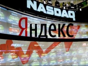 «Яндекс» снова подорожал после недавнего падения на бирже