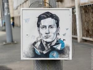 Портрет Дурова в честь Дня рождения разместили челябинские урбанисты