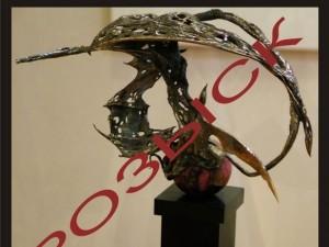 Андрей Старцев рассказал о пропавшей скульптуре из серебра