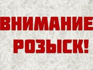 Трое заблудились в Чебаркульском бору
