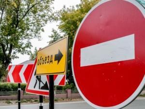 Дорогу в центре Челябинска на неделю закроют для проезда