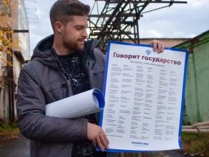 Словарь с переводом с «чиновничьего» языка на русский намерен дарить властям урбанист