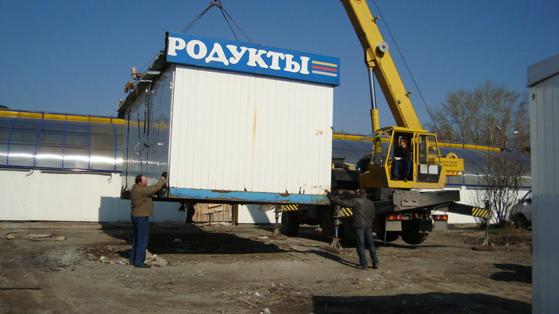 Почти за год в Брянске снесли 258 ларьков