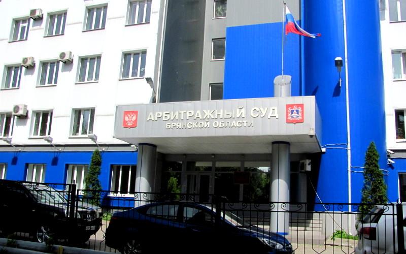 В Брянске Арбитражный суд возглавил Евгений Егоров
