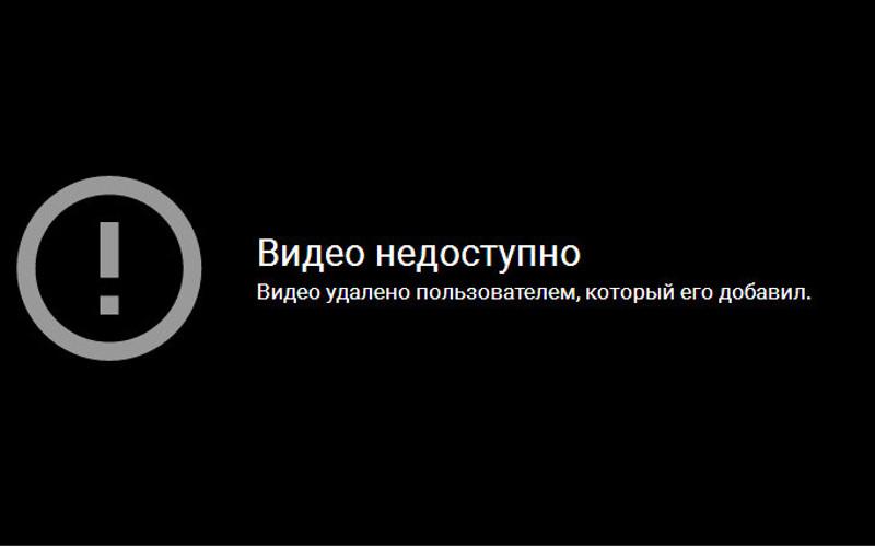 С YouTube и сайтов СМИ пропало видео кровавой бойни в Керчи