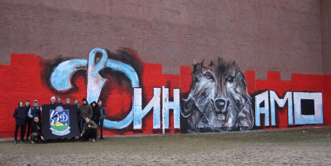 Динамовский волк появился на манеже в Фокинском районе Брянска
