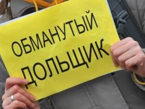 Обманутых дольщиков в Челябинске станет на треть меньше