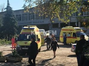 Взрыв в колледже Керчи. Есть погибшие