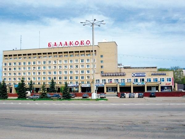 Перечень лучших магазинов Балаково в одном месте