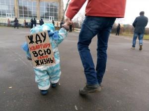 Дольщики ЖК «Бриз» пожаловались в Госдуму