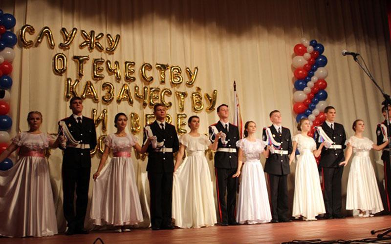 Стародубский кадетский казачий корпус отпраздновал 10-летие