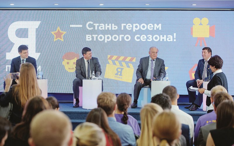 Почти 300 брянских студентов станут участниками путинской олимпиады